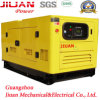 Electric diesel Silent Hardy Generator 60kVA