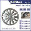Fabricação de cobertura de cubo de roda de automóvel