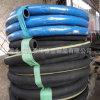 Высокий шланг стального провода давления химически резиновый