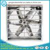 家禽の家のための産業換気の換気扇