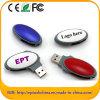 Ручка памяти пластмассы 2GB прованской формы цветастая (ET543)