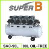 90L 3HP 2200 Цена компрессор воздуха