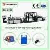 PP automática máquina de hacer de la bolsa de embalaje de tejido (ZXL-B700).
