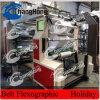 6 machine d'impression non tissée de tissu des couleurs 1200mm (CE)