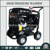 320bar Pompe de boîte de vitesses Industrial Heavy Duty High Pressure Washer (HPW-QK240)