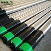 健康な訓練のための溶接の端の管ベース十分スクリーン