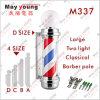 M337 Symbolic Outer Acrylic Cylinder Barber Pole