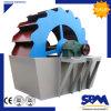 Large Capacity Sand Washing Plant Line / Sand Washing Price