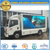 Sinotruk HOWO 4X2手段を広告するHD 5トンのLED