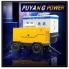 625kVA/500kw Trailer Type 4 Wheels Diesel Genset with Base Fuel Tank