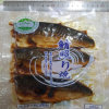 Roasted Atlantic Mackerel Strip, Teriyaki