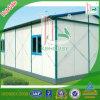 Самомоднейшая восхитительная модель панельного дома