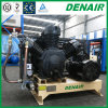 Pequeño Pistón de Alta Presión compresor de aire (30-100 bar) para la pulverización/guarnición