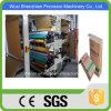 기계를 만드는 중국 자동적인 Kraft 종이 봉지