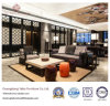 목제 소파 (YB-WS-63-1)로 놓이는 중국 호텔 거실 가구