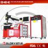 Machine de soudure laser De Linkag de Quatre-Axe pour l'industrie métallurgique avec du ce
