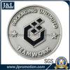 고대 은 도금에 있는 주물 아연 합금 금속 동전을 정지하십시오