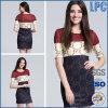 Платье классицистических нашивок эластичное с короткими втулками