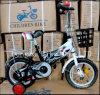 Детский велосипед / детей (велосипеды BMX-064)