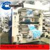 Huit couleurs machine à imprimer en plastique de l'OPP (CH888-1000F)