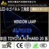 LED-Selbstauto-Fenster-Licht-Firmenzeichen-Panel-Lampe für Toyota Vellfire Honda Odyseey