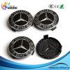 Tampões do centro de roda para o Benz 75mm de Mercedes