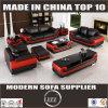 ホーム家具のための居間のソファーの現代革ソファー
