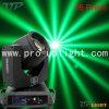 Luz principal movente clara do estágio do disco 230W 7r Sharpy