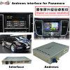 (10-15) relação video Android dos multimédios da navegação do GPS do carro do melhoramento 7inch para Porsche-Panamera