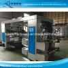 Machine lourde d'imprimante au sachet en plastique d'impression