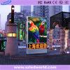 SMD 광고를 위한 옥외 다중 색깔 LED 게시판