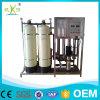飲料水RO (KYRO-1000LPH)のための水ろ過システム