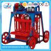 Machine de fabrication de brique automobile en béton à vendre