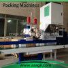 Профессиональный автоматический весить зерна и машина упаковки