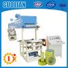 Máquina de impressão de venda de Gl-500b a melhor para a fita adesiva pequena