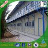 경쟁가격 Prefabricated 건물 제조자