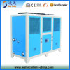15tr Air Cooled Chiller System