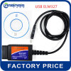 Elm327スキャンナーのソフトウェアのニレ327 USB Elm327