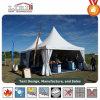 De kleine Tent van de Luifel van de Gebeurtenis en de Tent van de Markt
