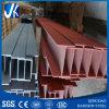 Sucata padrão Jhx-Ss6023-L do tamanho do feixe do RUÍDO H