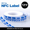 NFC Paper Sticker Ntag213 ISO14443A 13.56MHz para Information Exchange