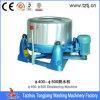25kg産業抽出器の洗濯機械は水油圧抽出器に着せる