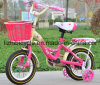 12  14  16  طفلة [بيسكل/] طفلة درّاجة /Kids درّاجة في الصين