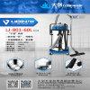60L는 산업 진공 청소기 및 가정용 전기 제품을 적시고 & 말린다