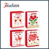 Gerade für Sie  Valentinstag-Form-Einkaufen-Geschenk-Papierbeutel