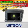 칩셋 1080P 16g ROM WiFi 3G 인터넷 DVR 지원 (A5728)에 Honda 새로운 도시 2012년을%s Witson 인조 인간 5.1 차 DVD GPS
