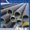 ASME A106 Gr. B 열간압연 이음새가 없는 탄소 강철 관