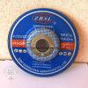 金属115X6X22.2のための粉砕ディスク