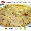 Высшее качество заготовленных нарезанные грибы Грибной