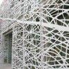 レーザーの切口の金ミラーのヘアラインステンレス鋼の切り分けられた刻まれたパネルの区分部屋ディバイダのBiFolding スクリーン